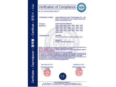VOC合格证书